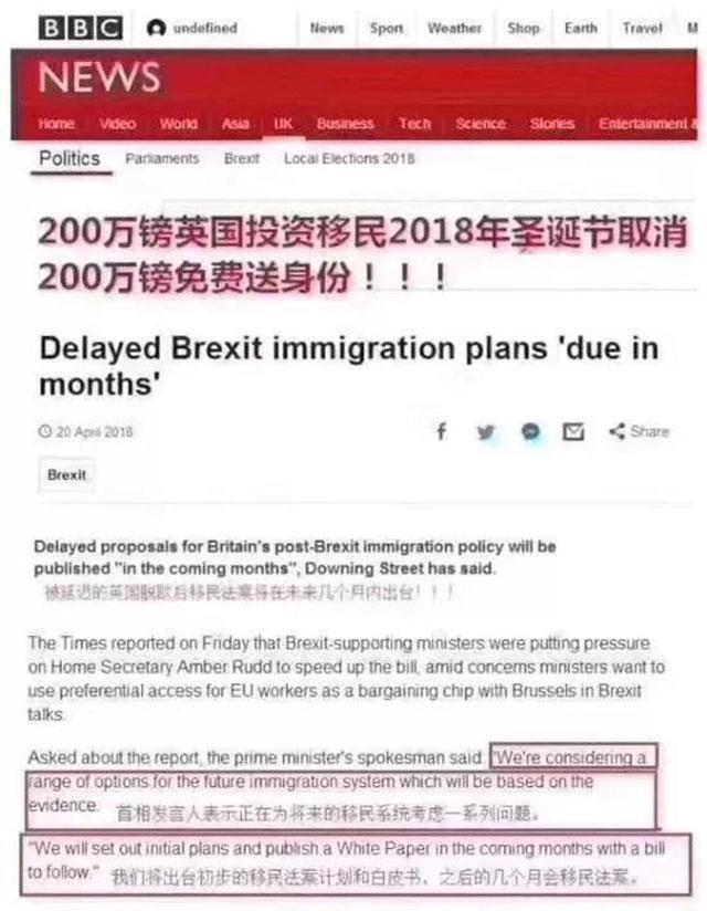 移民形势越来越难,而这个主流发达国家的身份投资100万RMB就能拥有!